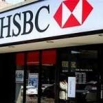 HSBC Consórcio