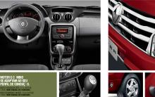 Muito Espaço É Só No Reno ou Renault Duster 2013. Confira Os Preços, As Cores, Imagens E Fotos.