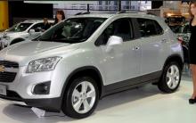 Chevrolet Tracker 2014 – Um Veículo Com Tecnologia Do Homem Para Homem