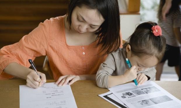 aulas-particulares