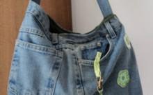 Como Fazer Bolsas de Calça Jeans Usadas – Dicas e Passo a Passo