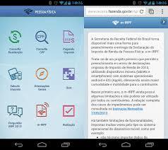 app-declaracao-imposto-de-renda