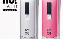 Depilador No! No! Hair – Como Funciona, Benefícios e Preço