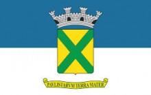 Concurso Público Prefeitura de Santo André 2014 – Vagas, Inscrições e Edital