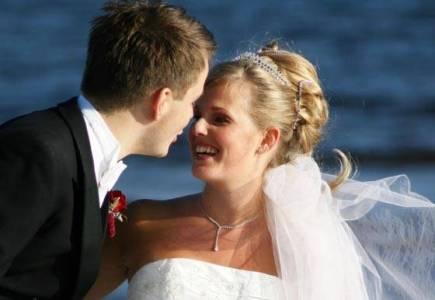 app-para-casamento