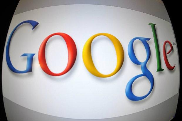 Google Proporciona Bolsas de Mestrado e Doutorado – Como Participar e Inscrições