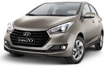 Novo Hyundai HB20 2016 – Preços e Fotos
