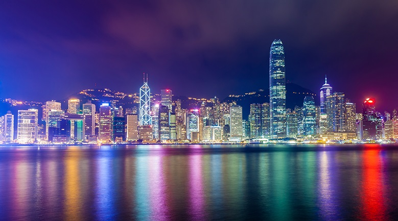 Cidades do Mundo hong kong