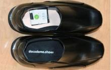 GPS Nos Sapatos – Para Localizar Idosos