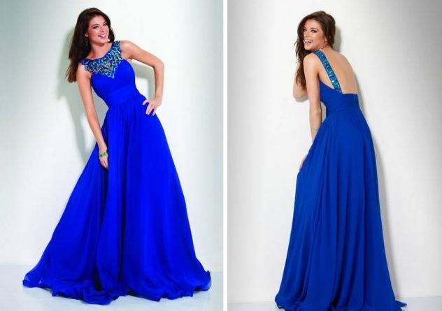 Vestido Para Formatura Azul