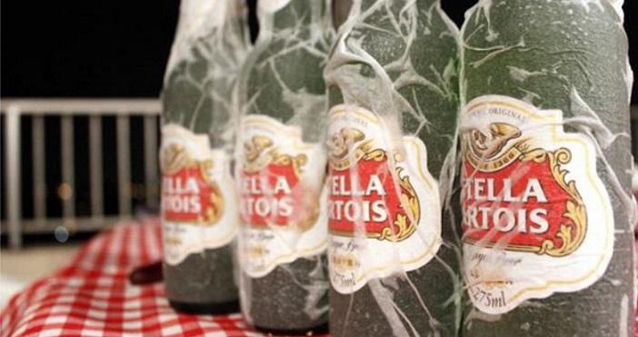 Cerveja Gelada Rapidamente