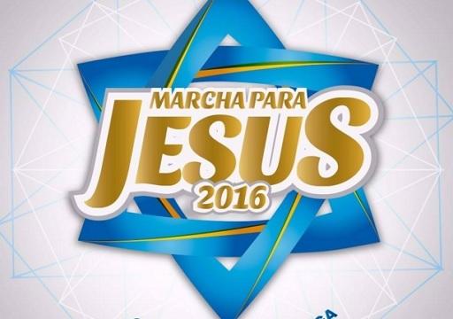 Marcha Para Jesus 2016 - Como Participar