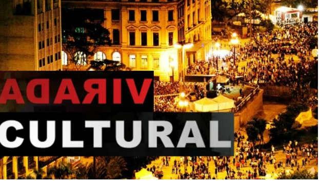 Virada Cultural SP 2016 - Datas e Novidades
