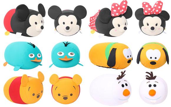 Pelucias Disney Tsum Tsum - Modelos e Comprar