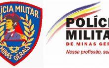Concurso Policia Militar MG 2017 – Inscrições