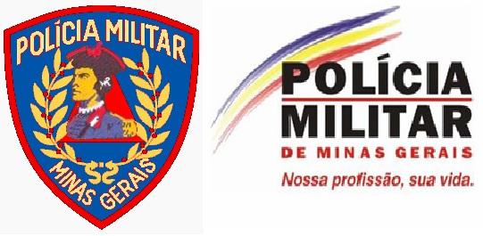 Concurso Policia Militar MG 2017 - Inscrições
