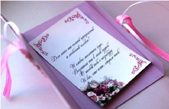Convite Para Casamento texto