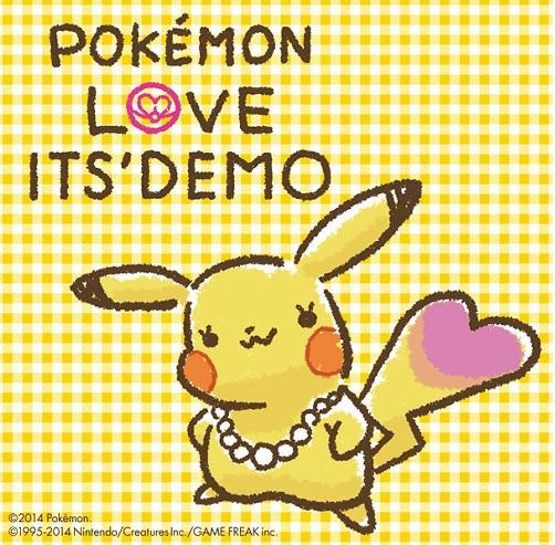 Maquiagem Pokémon go