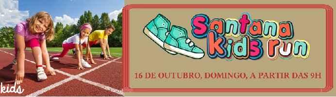 santana-kids-run-2016-evento-e-inscricoes