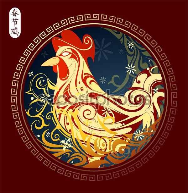Ano do Galo Horóscopo Chinês – Previsões