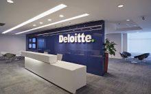 Deloitte Programa Trainee 2017 – Como Participar