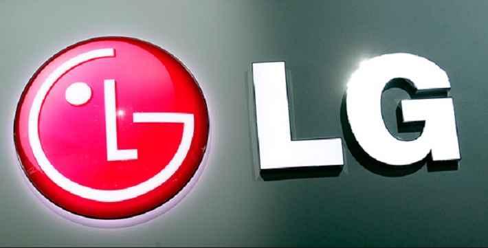 Programa de Estágio LG – Inscrição