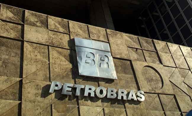 Concurso da Petrobras 2017 - Inscrições