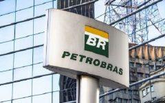 Concurso Petrobras 2018 – Inscrições