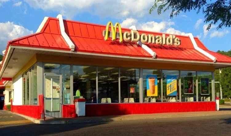 Estágio McDonalds 2018 – Inscrições