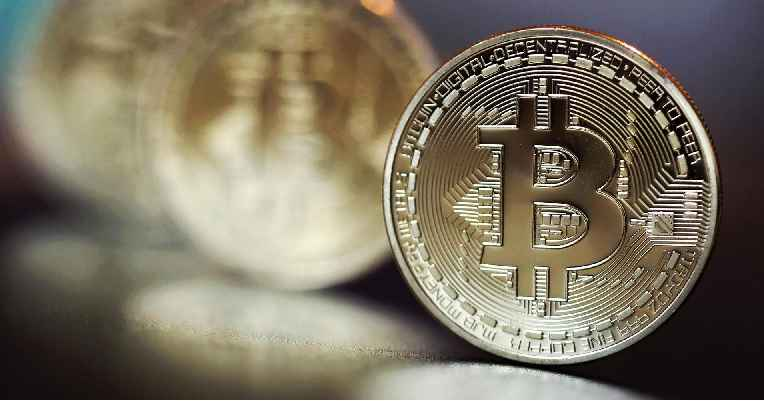 Maquina de mineração bitcoin como funciona