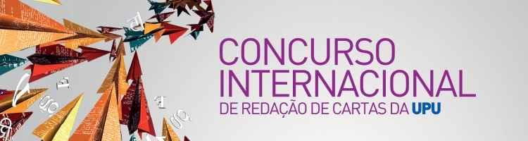 Concurso Internacional de Redação de Cartas Correios - Inscrição