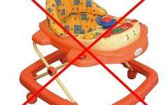 Andador Para Bebê – Porque Não Usar